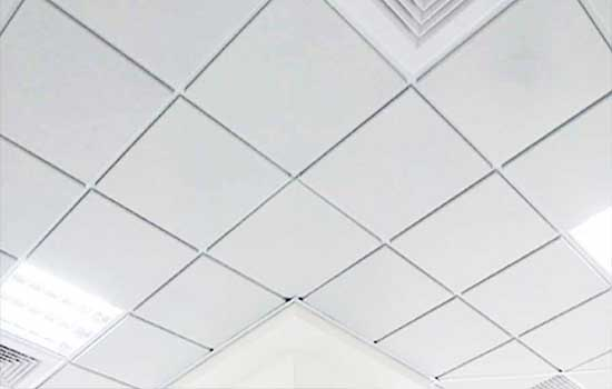 PVC Gypsum Laminated Ceiling Tile And Grid Manufacturers In - Ceiling tile vendors